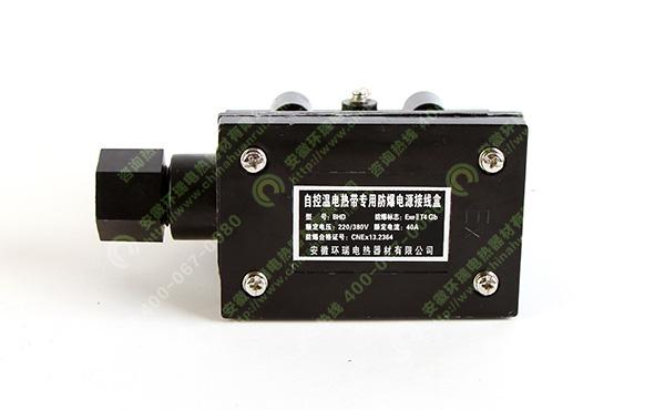 电伴热带电源接线盒怎么接线
