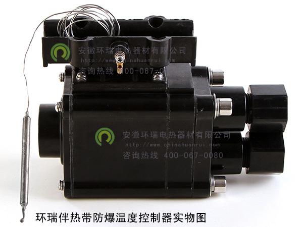 """防爆温控器是伴热带现场安装中常见的电气附件,辅助电伴热控制系统,实现温度控温,在使用安装需注意以下事项: 维修必须遵守""""断电源后开盖""""的警示语 其连接导线单支应选用外径不小于直径9,双支应选用外径不小于直径11,截面积不小于1.5MM2的圆形电缆铜导线。现场使用应拧紧螺母,使密封塞及电缆护套老化时需及时更换。 热电阻为避免因连接导线的电阻接触的点导致温度变化与初始温度不符合,而降低测温精度时,用采用三线制,热电偶接线时应选用相匹配的补偿导线。 电伴热系统中除了有防爆温控器外,还有防"""