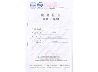 中温自控温电热带国家电线电缆检验报告