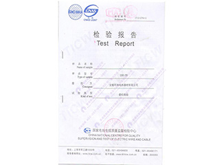 低温自控温电热带国家电线电缆检验报告