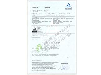 TUV-cable认证