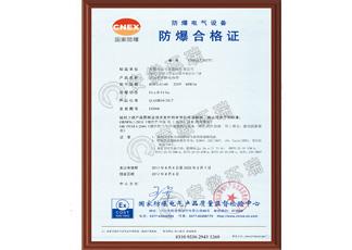 220V并联恒功率电伴热带防爆合格证