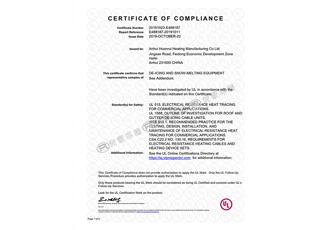 北美UL认证