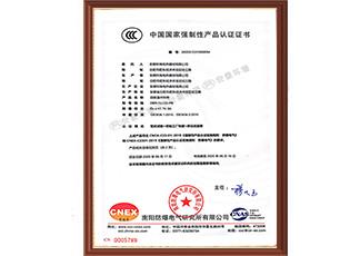 自限温电伴热带3C防爆证书