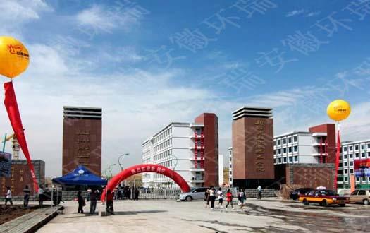 新疆天山学院地面采暖