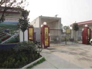 禹州市钧龙养殖