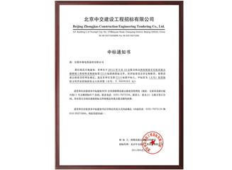 山西省阳泉至左权高速公路发热电缆选用安徽环瑞
