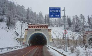 白马山1号隧道消防管道电伴热