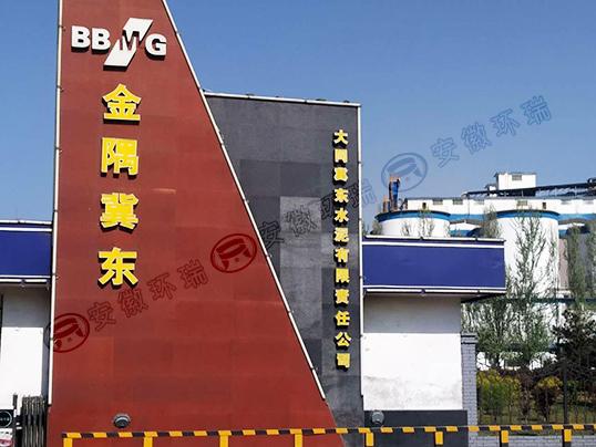大同冀东水泥厂除尘装置电热带保温