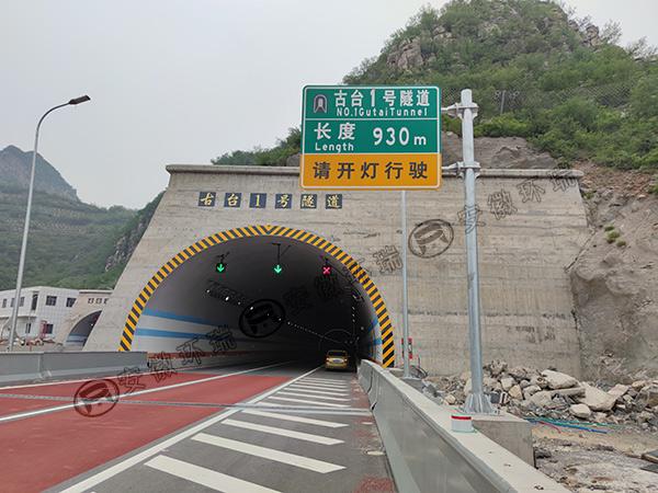 太行山高速隧道管道、排水沟电伴热系统保温