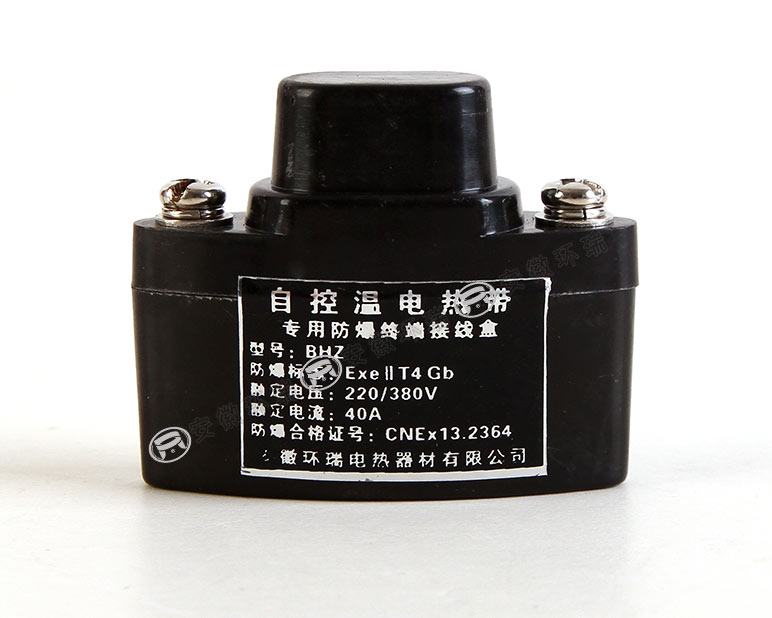BHZ电伴热防爆尾端接线盒