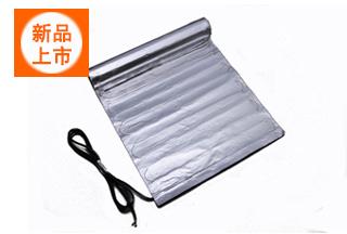 铝箔电热席
