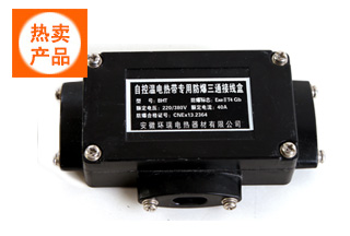 BHT电伴热防爆三通接线盒