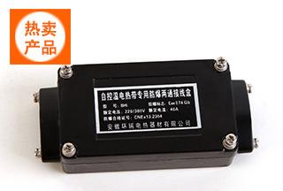 BHI电伴热防爆两通接线盒