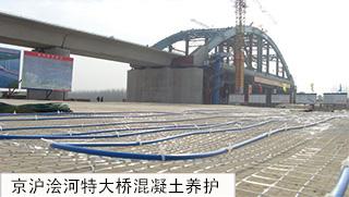 混凝土养护发热电缆